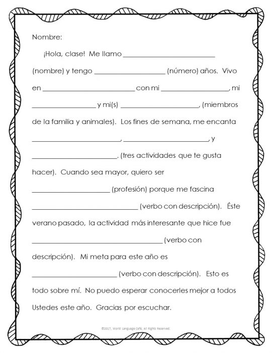 all about me spanish writing project world language cafe. Black Bedroom Furniture Sets. Home Design Ideas